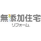 無添加住宅の戸建てリフォーム【代理店募集】 製品画像