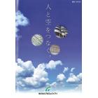 株式会社アルミックイマイ  総合カタログ 製品画像