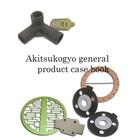 高品質・ゴム加工製品事例集をプレゼント! 製品画像