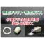 【試作可能】フリットガラス(粉末ガラス)素材を多品種お取扱い中! 製品画像