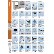 窓の金物カタログ 製品画像