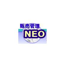 産廃処理業者向け販売管理システム『NEO』 製品画像