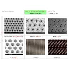 【超微細加工】スーパーマイクロシーブ技術※工法比較表&加工例紹介 製品画像