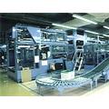 ケーサー、カートニングマシンなど、自動包装機械(省力機械) 製品画像