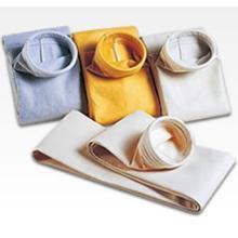 乾式集塵用「気体用ろ布」総合カタログ 製品画像