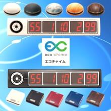 電池レスチャイム『エコチャイム』 製品画像
