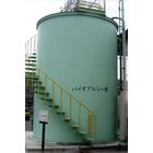 食品工場廃液向け|微生物排水処理設備『バイオアルシー』 製品画像