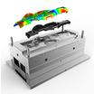 樹脂射出成形用 流動解析ソフト【Moldex3D】 製品画像