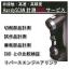 ハンディスキャン計測受託サービス【精度0.030mmを実現!】 製品画像