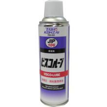 高極圧・高粘着潤滑剤(ビスコルーブ) 00106 スプレー ツールシステム ...