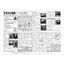 ねじに関する情報誌【やまりん新聞】143号 製品画像
