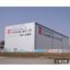 【施工事例】食品工場の排水処理施設に液中膜を採用 製品画像