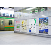 【ポスターグリップ導入事例】JR東日本様東京駅 製品画像
