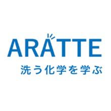 洗浄製品専用ホームページ『ARATTE(アラッテ)』 製品画像