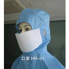 クリーンルーム用 洗えるマスク(メッシュマスク) 製品画像
