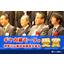 【大賞受賞】第36回神奈川工業技術開発大賞受賞 ギヤ内蔵モータ 製品画像