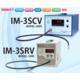 高精度な水分測定が可能なファイバー式赤外線水分計 製品画像