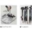 機外で工具をセット『ツールプリセット方式』 製品画像