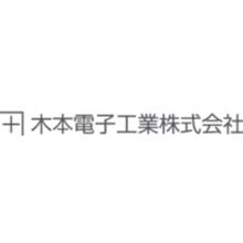 【研磨】円筒研磨 製品画像