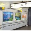 【タンパーグリップ導入事例】JR東日本様JR品川駅 製品画像