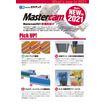 3D-CAD/CAMソフトウェア「Mastercam」最新版登場 製品画像