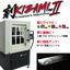 高剛性小型マシニングセンター『刻-KIZAMI-ver2』 製品画像