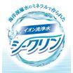 イオン洗浄水『シークリン』  製品画像