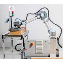 協働ロボットを活用した『パレタイジングセル』 製品画像