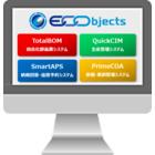 【統合BOM/統合化生産管理ソリューション】ECObjects 製品画像