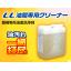 動植物系油脂洗浄剤『LL油脂専用クリーナー』 製品画像