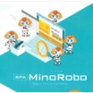 RPA MinoRobo×intra-mart 製品画像
