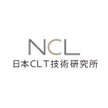 日本CLT技術研究所とは 製品画像
