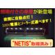 【夜間自動点灯】夜道・非常事態の安全対策に!『とも~る単管』 製品画像
