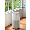空気清浄機 製品カタログ 製品画像