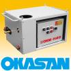 ■水槽なし小型温水供給器■冬季の温水練水供給器OKM-H40■ 製品画像