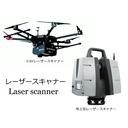 Laser scanner.jpg