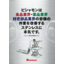 ステンレス製物流機器 製品カタログ 製品画像