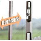 自動窓開閉装置『オートクローザー』 製品画像