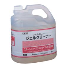 洗浄剤『キャプテンジェルクリーナー』 製品画像