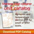 SST container unit catalog 製品画像
