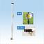 土壌貫入計(長谷川式)『H-100型』【レンタル】 製品画像