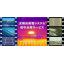 『太陽光発電システムの保守点検サービス』※全国対応可能 製品画像