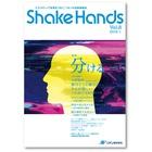 技術情報冊子『Shake Hands vol.8 特集:分ける』 製品画像