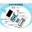 熱分析装置や粘弾性測定装置による5G対応材料・フィルム特性評価 製品画像