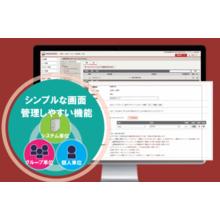 クラウド型メールセキュリティサービス『MAILGATES Σ』 製品画像