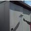 シロキサン系水性無機質塗料『フレスコスカラー・プラス』 製品画像