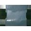 塗膜防水材『SQS防水材』 製品画像