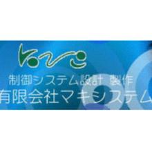 ソフトウエアー・WEBサービス 事業 製品画像