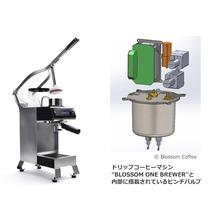 製品採用事例No.4【ブロッサムコーヒー様】 ピンチバルブ 製品画像