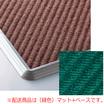 消毒マット シリコーンベース仕様 マット+シリコーンベース 緑 製品画像